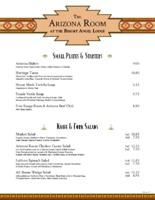 AZ Room (Xanterra).pdf
